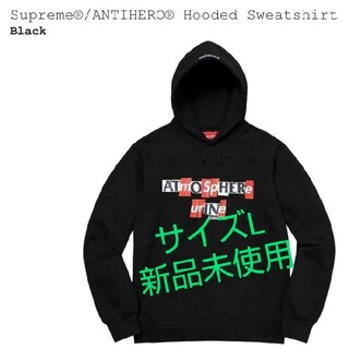 シュプリーム(Supreme)のSupreme/ANTIHERO Hooded Sweatshirt(パーカー)