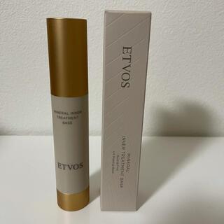 ETVOS - 【エトヴォス】ミネラルインナートリートメントベース