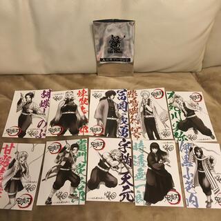 銀魂 映画特典 特典 鬼滅の刃 ポストカード 全10種セット