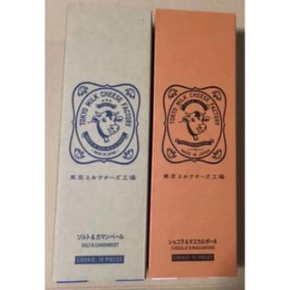 東京ミルクチーズ工場クッキー詰め合わせ(ソルト10枚とショコラ10枚)(菓子/デザート)