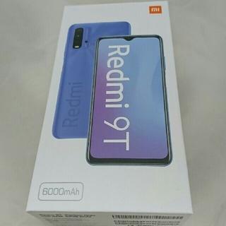 ANDROID - Xiaomi Redmi 9T 4GB/64GB 国内版SIMフリー