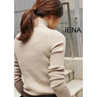 IENA - 未使用 イエナ iena リブ  プルオーバー ハイネック