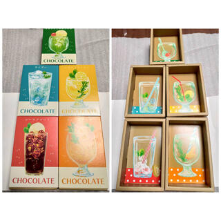 メリーチョコレート はじけるキャンディチョコレート空箱(菓子/デザート)