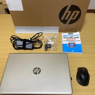 HP - HP ノートPC Pavilion 15