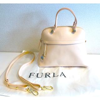 Furla - FURLA フルラ パイパー マグノリア Mサイズ