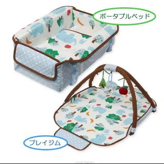 西松屋 - ポータブルベッド&プレイジム