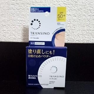 ダイイチサンキョウヘルスケア(第一三共ヘルスケア)のトランシーノ薬用UVパウダーn・12g(フェイスパウダー)