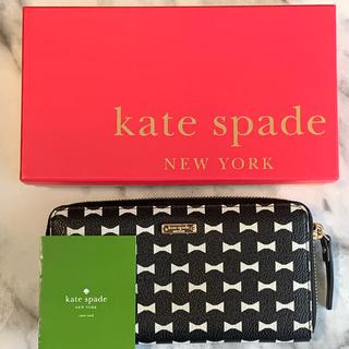 kate spade new york - Kate Spade 長財布 リボン柄