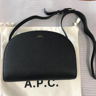 A.P.C - アーペーセー のハーフムーンショルダーバッグ