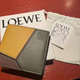 LOEWE - 【確実正規品】LOEWE パズル 2つ折り財布 ロエベ