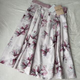 Apuweiser-riche - 新品タグ付き♡アプワイザーリッシェ 花柄スカート