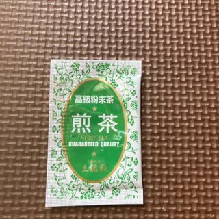 高級粉末煎茶1回分(茶)