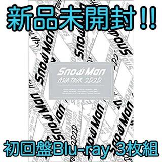 Snow Man ASIA TOUR 2D.2D. (Blu-ray3枚組)(初
