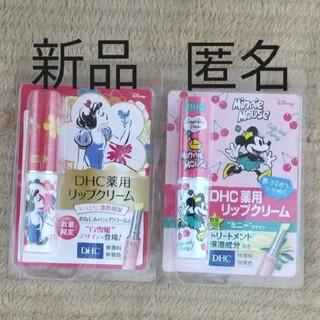 DHC - 【新品&未使用・計2本】白雪姫&ミニー DHC 薬用リップクリーム 1.5g