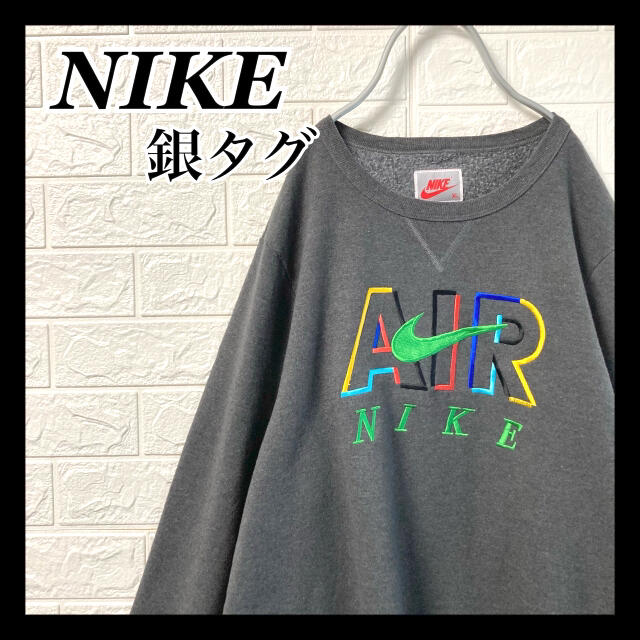 NIKE(ナイキ)の《銀タグ!レア》NIKEAIR ナイキ エアー スウェット トレーナー 刺繍ロゴ メンズのトップス(スウェット)の商品写真