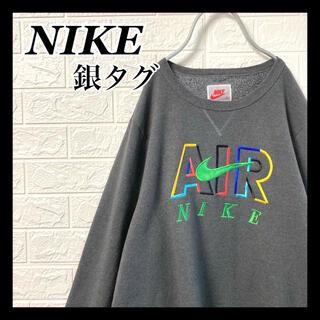 NIKE - 《銀タグ!レア》NIKEAIR ナイキ エアー スウェット トレーナー 刺繍ロゴ