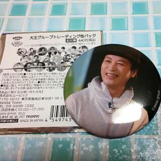 鳥海浩輔  缶バッチ(その他)