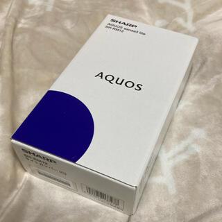 AQUOS - AQUOS sense3  lite SH-RM12ライトカッパー