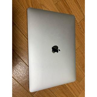 Apple - Macbook Pro 2017 シルバー
