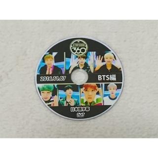 防弾少年団(BTS) - BTS DVD 日本語字幕あり ⑨