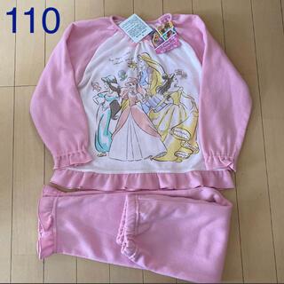 Disney - プリンセス パジャマ 110