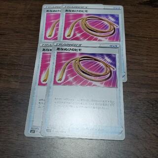 ポケモン(ポケモン)のあなぬけのヒモ セット(シングルカード)
