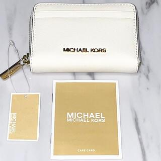Michael Kors - MICHAEL KORS マイケルコース コインケース カードケース 即日発送