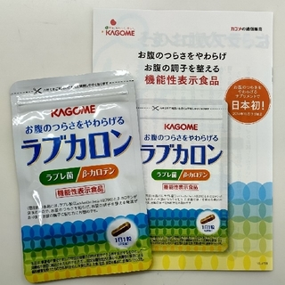 カゴメ(KAGOME)のカゴメ ラブカロン 31粒入り(ダイエット食品)