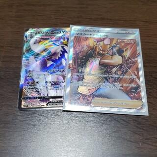 ポケモン(ポケモン)のマスタードいちげきのかた SR れんげきウーラオスvmax(シングルカード)