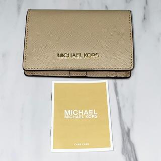 Michael Kors - MICHAEL KORS マイケルコース 折り財布 レディース 新品 即日発送