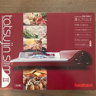 Iwatani - カセットコンロ達人スリムII イワタニ Iwatani CB-TAS-1
