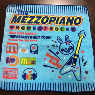 メゾピアノ(mezzo piano)のメゾピアノ ハンドタオル・大判 ブルー(キャラクターグッズ)