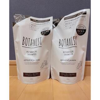 BOTANIST - BOTANIST ボタニカル  モイスト シャンプー   詰め替え 2点セット