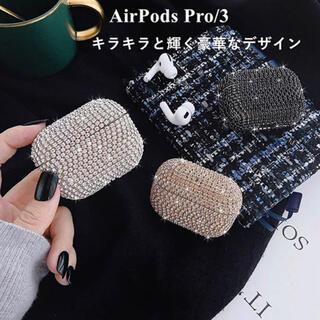 AirPodsProケース 【エアポッツ エアポッズ Airpods 】(ヘッドフォン/イヤフォン)