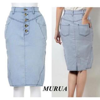 ムルーア(MURUA)の新品 MURUA 釦フライ切替タイトスカート(ミニスカート)