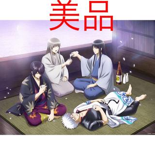 集英社 - 映画 銀魂 THE FINAL 入場特典 ミニポスター