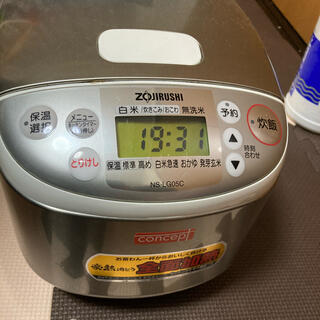 ゾウジルシ(象印)の値下げ 炊飯器 象印 3合(炊飯器)