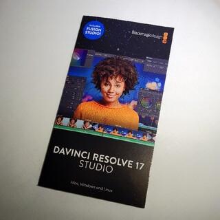 DAVINCI RESOLVE STUDIO 17  ライセンスキー版 (PC周辺機器)