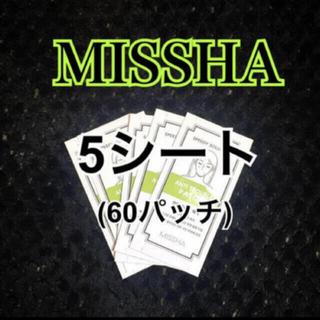 ミシャ(MISSHA)のにきびパッチ 5シート 🌸  ミシャ ニキビパッチ(その他)