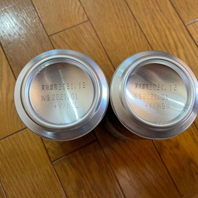 チョコミントビール 2本 食品/飲料/酒の酒(ビール)の商品写真