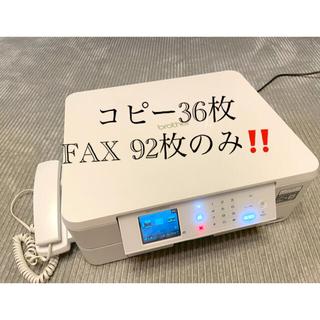 brother - brother ブラザー MFC-J737DN 電話 FAX 複合機 プリンター