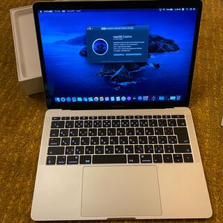Apple - APPLE MacBook Pro MACBOOK PRO 2017