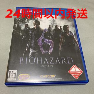 PlayStation4 - PS4 バイオハザード6