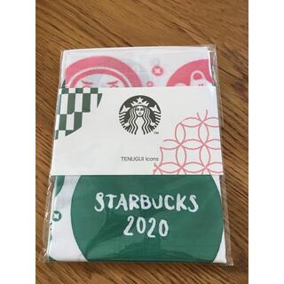 スターバックスコーヒー(Starbucks Coffee)のスターバックス 手ぬぐい(タオル/バス用品)