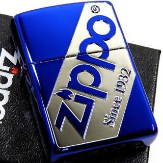 ジッポー(ZIPPO)の(送料込み)ZIPPO◇ナナメ/ジッポロゴ◇ブルー◇新品◇ジッポ(タバコグッズ)