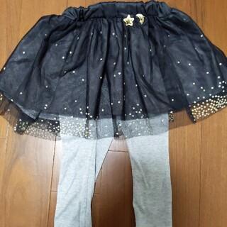 女の子 スカート(スカート)
