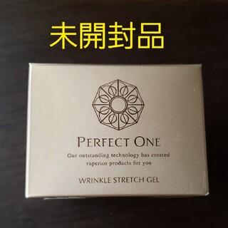 PERFECT ONE - パーフェクトワン薬用リンクルストレッチジェル50g 未開封品