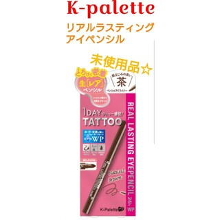 K-Palette - K-palette【NATURAL  BROWN】リアルラスティングアイペンシル