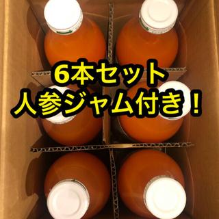 奇跡のにんじんジュース 人参ジュース 1000mlX6本 人参ジャム レシピ付き(野菜)