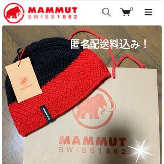 マムート(Mammut)の新品タグ付き★マムート帽子(登山用品)